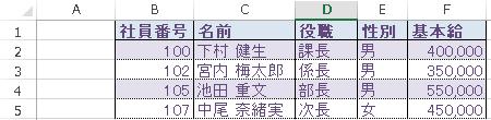 Sumif01 Vba Worksheetfunction Sumif on